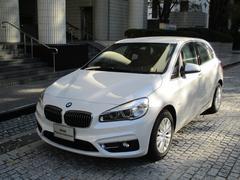 BMW218iアクティブツアラー ラグジュアリー 登録済未使用車