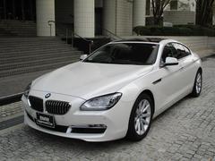 BMW640iグランクーペ ガラスサンルーフ認定中古車ワンオーナー