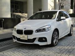 BMW225i xDriveアクティブツアラー Mスポーツパーサポ