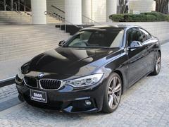 BMW420iクーペ Mスポーツ 弊社下取り車 ワンオーナー
