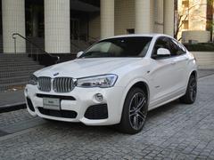 BMW X4xDrive 28i Mスポーツ ガラスサンルーフ ACC