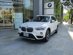BMW X1xDrive 18d xラインアクティブクルーズコンフォート