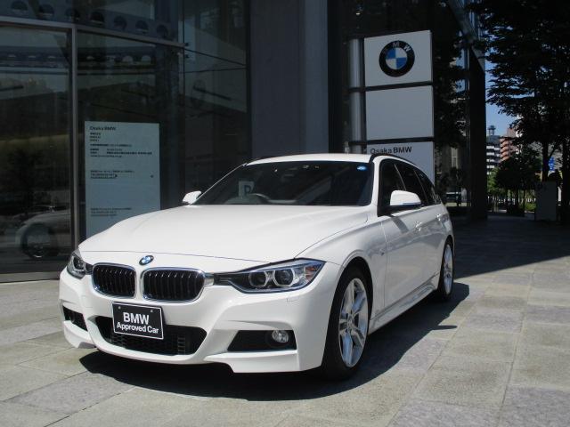 BMW 320dツーリング Mスポーツ弊社下取りワンオーナー衝突軽減
