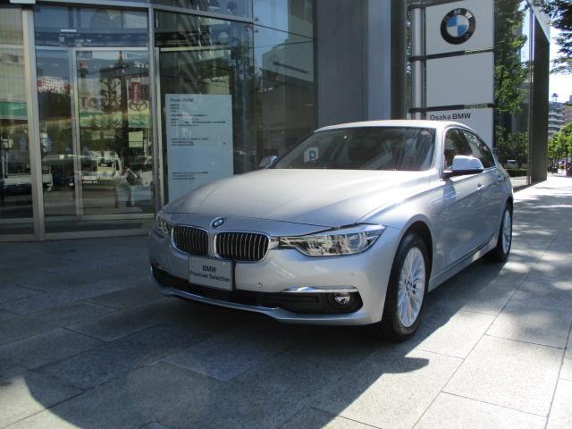 BMW 320d ラグジュアリー登録済未使用車LEDライトACC