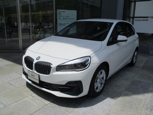 BMW 218iアクティブツアラー プラスPKG 登録済み未使用車