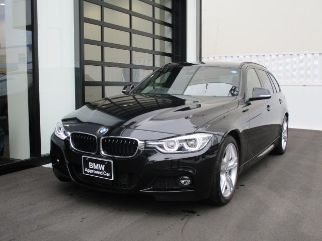 BMW 320dツーリング Mスポーツ弊社下取りワンオーナー後期Eg