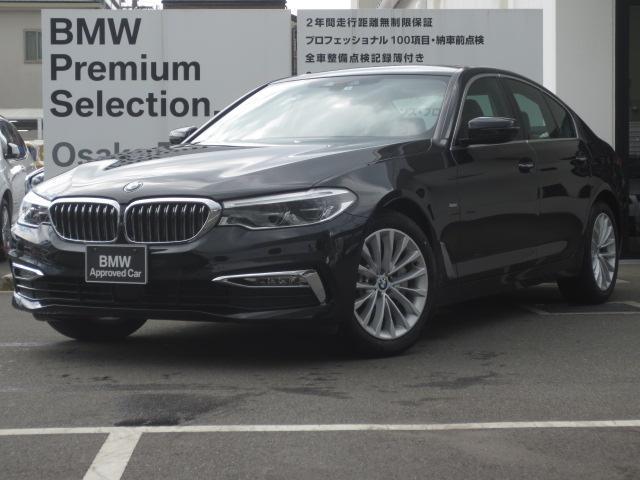 BMW 530iラグジュアリー イノベーションP デモカー登録