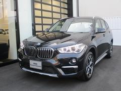 BMW X1sDrive 18i xライン ハイライン コンフォートP