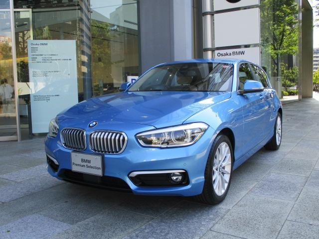 BMW 118i ファッショニスタアクティブクルーズオイスターレザー