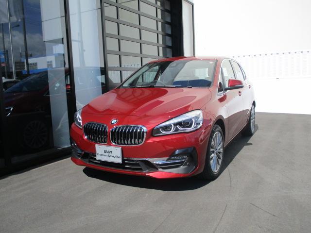 BMW 218dアクティブツアラー ラグジュアリーコンフォートPKG