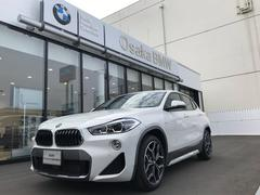 BMW X2xDrive 20i MスポーツX 弊社デモカー 19アルミ