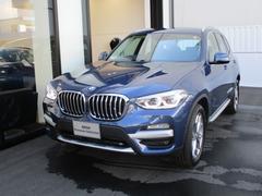 BMW X3xDrive 20d Xライン ブラックレザーヘッドアップD