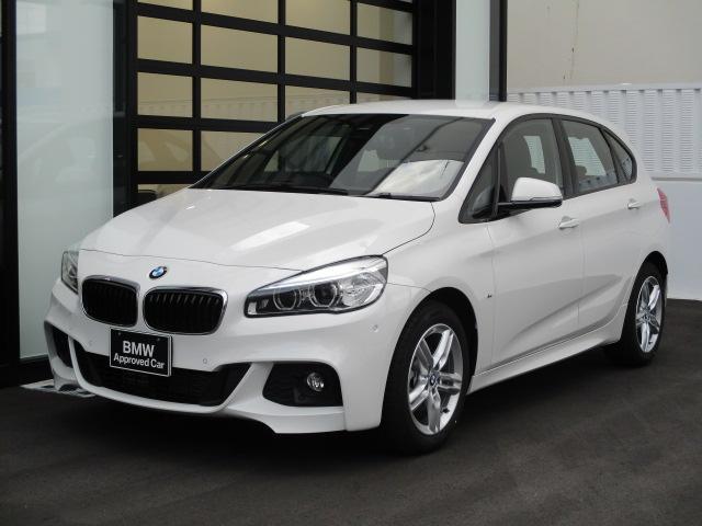 BMW 218iアクティブツアラー Mスポーツ ACCコンフォート