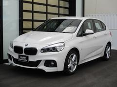 BMW218iアクティブツアラー Mスポーツ ACCコンフォート