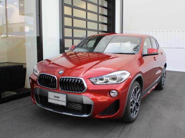 BMW xDrive 20i MスポーツXアクティブクルーズ HUD
