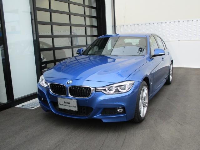 BMW 330e Mスポーツアイパフォーマンス プラスP 地デジ