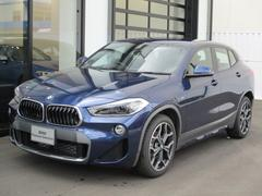 BMW X2sDrive 18i MスポーツXデモカー黒革コンフォート