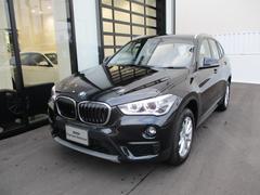 BMW X1xDrive18d コンフォートP電動Rゲートシートヒーター