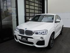 BMW X4xDrive28iMスポーツ アスリートP20AWモカレザー