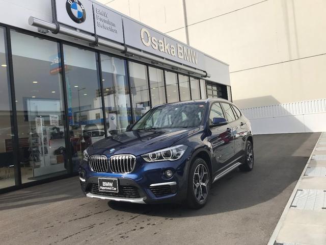 BMW sDrive 18i xラインHi-LINEコンフォート革