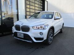 BMW X1xDrive20ixライン アドバンスドアクティブセーフティ