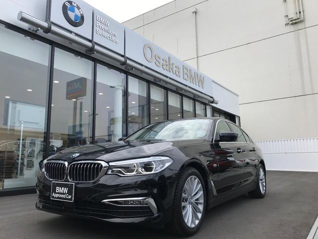 BMW 523d ラグジュアリー イノベーションP 禁煙車 ACC