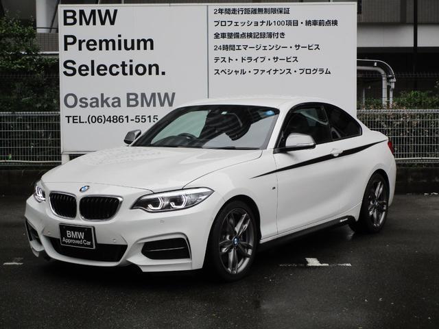 BMW M240iクーペ下取1オナMパフォデコライン シートヒーター
