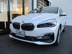 BMW218dグランツアラー ラグジュアリーACCコンフォート革