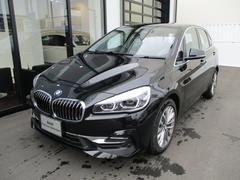 BMW218dアクティブツアラーラグジュアリーACCヘッドアップD
