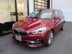 BMW218dアクティブツアラーラグジュアリーACCコンフォートP
