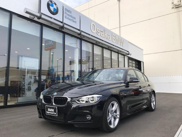 BMW 318i Mスポーツ ブラックレザー弊社デモカー純正HDD