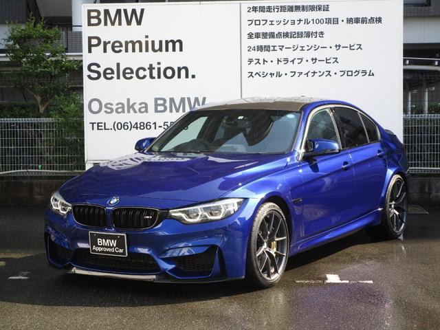BMW M3 CSワンオーナー 日本30台限定車 カーボンブレーキ