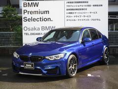 BMWM3 CSワンオーナー 日本30台限定車 カーボンブレーキ