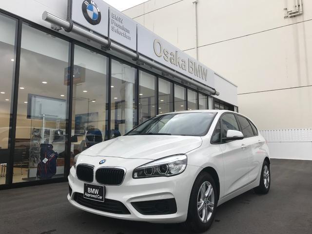 BMW 218dアクティブツアラーパーキングサポート1オーナ認定保証