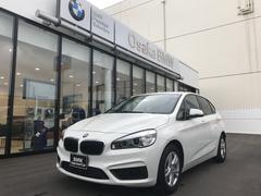 BMW218dアクティブツアラーパーキングサポート1オーナ認定保証