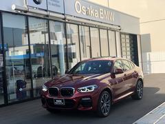 BMW X4xDrive 30i MスポーツセレクトP純正20インチAW