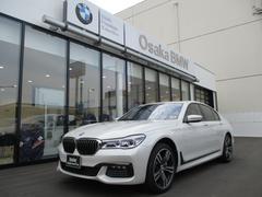 BMW740dxDriveMスポーツリアコンフォートコニャック革