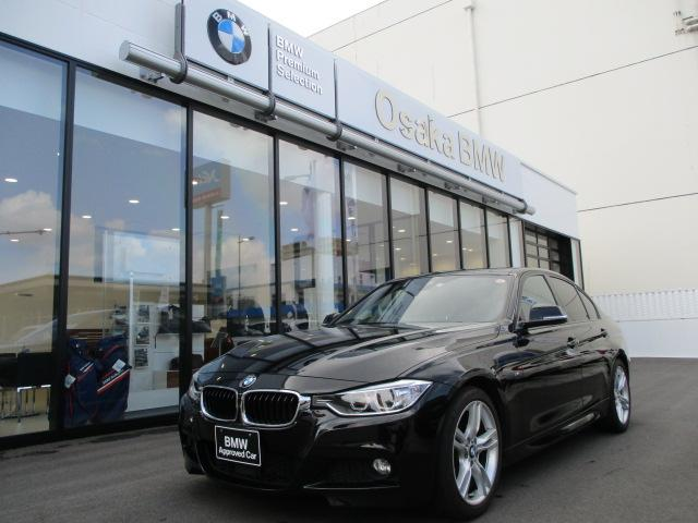 BMW 320i Mスポーツ弊社下取ワンオーナー ACC 認定中古車