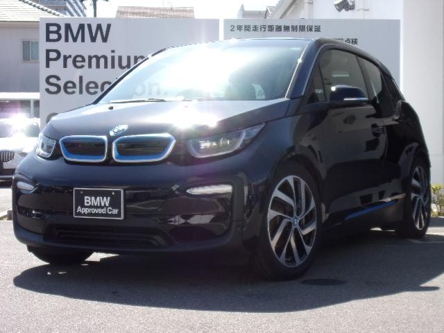 BMW レンジ・エクステンダー装備車 SUITEパーキングPKG