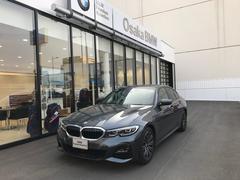BMW320i Mスポーツ ハイライン コニャック革 コンフォート