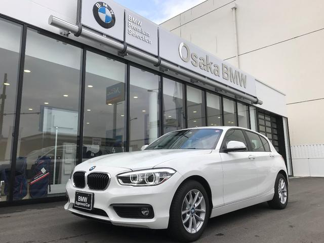 BMW 118i プラスパッケージ ドライビングアシスト弊社デモカー
