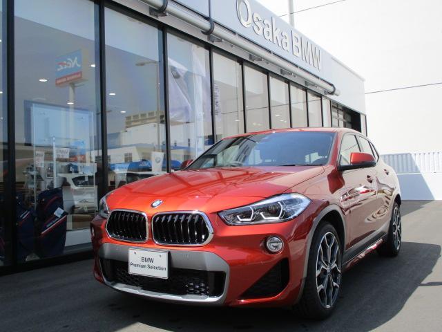 BMW sDrive18iMスポーツXデモカー黒革ACCヘッドアップ