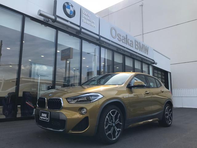 BMW sDrive 18i MスポーツX電動シートACC電動ゲート