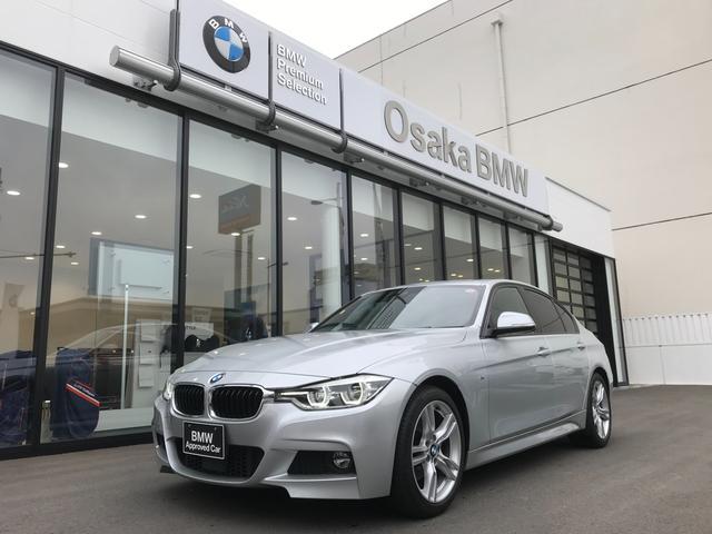 BMW 3シリーズ 320d Mスポーツ 弊社下取1オーナー・LEDヘッドライト・アクティブクルーズコントロール・純正HDDナビ・バックカメラ