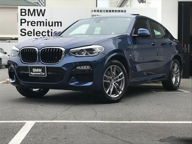 BMW X4 xDrive 30i Mスポーツ 特選車 弊社デモカー 黒レザー 電動ガラスサンルーフ HDDタッチナビ LEDヘッドライト 衝突軽減ブレーキ シートヒーター 電動トランクゲート アクティブクルーズコントロール ステアリングアシスト