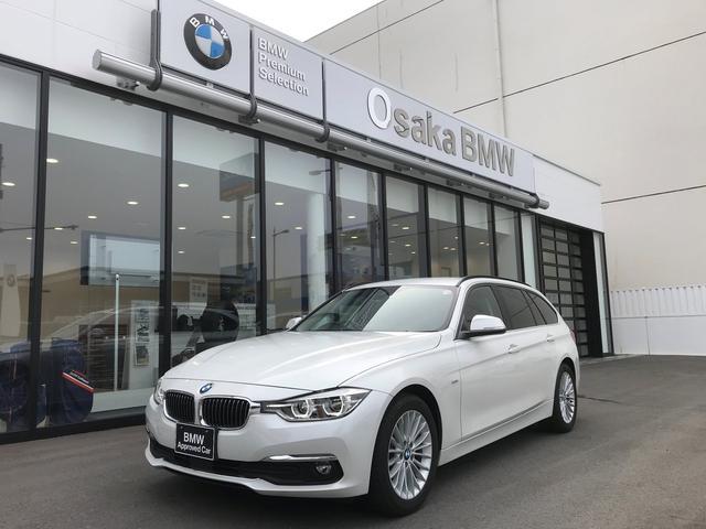 BMW 320iツーリング ラグジュアリー 弊社下取ワンオーナー・後期エンジン・サドルブラウンレザー・アクティブクルーズコントロール・LEDヘッドライト・認定中古車・全国保証
