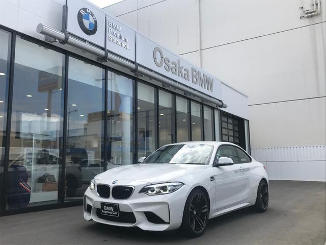 BMW M2 ベースグレード 7速DCT・弊社下取ワンオーナー・ブラックレザーシート・LEDヘッドライト・純正HDDナビ・バックカメラ・認定中古車・全国保証