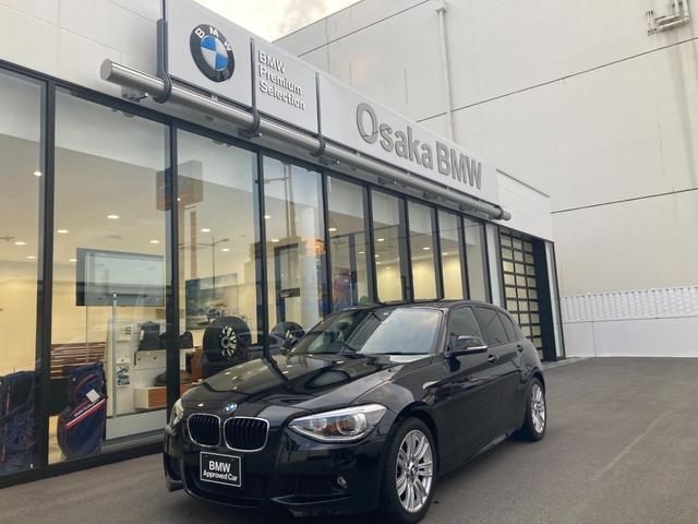 BMW 1シリーズ 116i Mスポーツ 弊社下取ワンオーナー車輛・純正HDDナビ・バックカメラ・ETC・純正17インチアロイホイール・8速オートマ・4気筒ターボエンジン・ミュジックサーバー・DVD再生機能