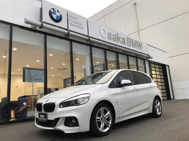 BMW 218iアクティブツアラー Mスポーツ 弊社下取1オーナー LEDヘッドライト HDDナビ パーキングサポート 衝突軽減ブレーキシステム ミラー内蔵型ETC Mスポーツサスペンション アルカンタラスポーツシート Mスポーツステアリング