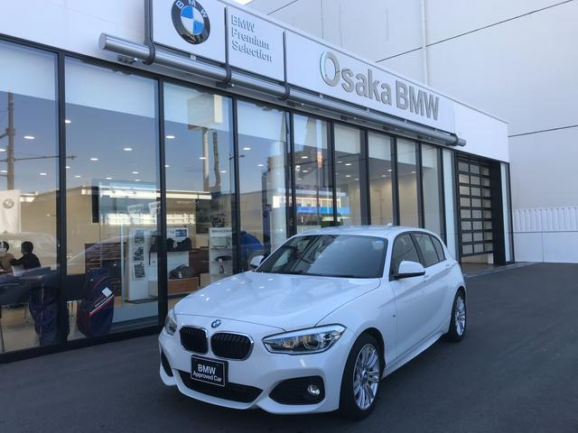 BMW 118i Mスポーツ ワンオーナー車・バックカメラ・LEDヘッドライト・クルーズコントロール・DVD再生可能・純正17インチアロイホイール・アイドリングストップ・ミラー内蔵型ETC・SOSコールシステム